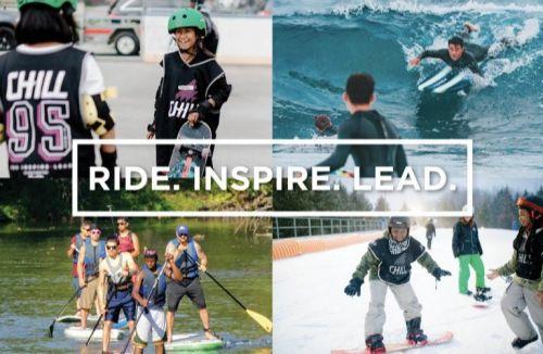 CHILL di Burton Snowboards lancia il primo progetto estivo in Italia in collaborazione con Sport Senza Frontiere